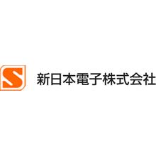 新日本電子株式会社 企業イメージ