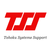株式会社東北システムズ・サポート 企業イメージ
