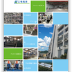 Xiamen Huge Energy Technology Co., Ltd 企業イメージ