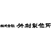 株式会社竹村製作所 企業イメージ