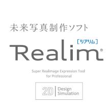 株式会社リアリムジャパン 企業イメージ
