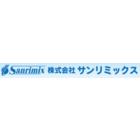 株式会社サンリミックス 企業イメージ