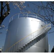中島熱化学工業株式会社 企業イメージ