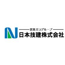 日本技建株式会社 企業イメージ