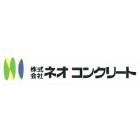 株式会社ネオコンクリート 企業イメージ