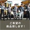 中京重機株式会社 企業イメージ