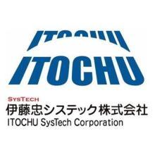 伊藤忠システック株式会社 企業イメージ