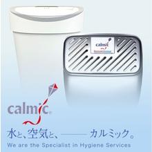 日本カルミック株式会社 企業イメージ