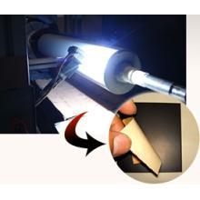 株式会社日本鋳造技術研究所 企業イメージ