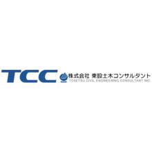 株式会社東設土木コンサルタント 企業イメージ