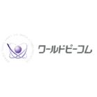 ワールドピーコム株式会社 企業イメージ