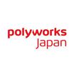 PolyWorks Japan株式会社 企業イメージ