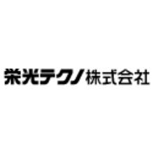 栄光テクノ株式会社 企業イメージ