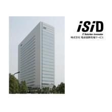 株式会社電通国際情報サービス(ISID) 企業イメージ