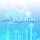 株式会社DigitWorks 企業イメージ