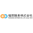 福岡酸素株式会社 企業イメージ