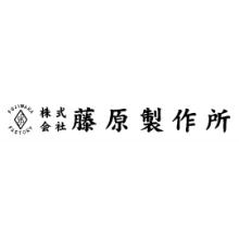 株式会社藤原製作所 企業イメージ