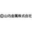 山内金属株式会社 企業イメージ