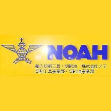 株式会社ノア 企業イメージ