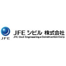 JFEシビル株式会社 企業イメージ