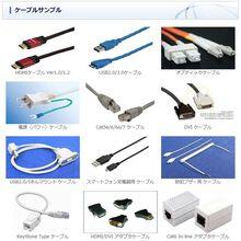 朝日技研工業株式会社 企業イメージ
