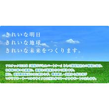 株式会社アステックECO 企業イメージ