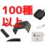 日本サンテック株式会社 企業イメージ