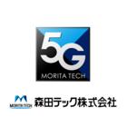 5Gロゴマーク+和文ロゴ 和文会社名.png