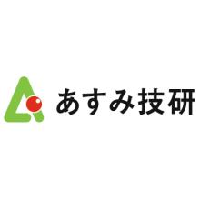 株式会社あすみ技研 企業イメージ