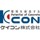 ケイコン株式会社 企業イメージ