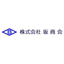 株式会社坂商会 企業イメージ