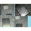 超音波システム研究所 企業イメージ