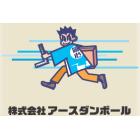 株式会社アースダンボール 企業イメージ
