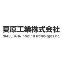 夏原工業株式会社 企業イメージ