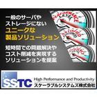 sstc_brand_banner_1.jpg