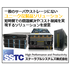 sstc_corp.png