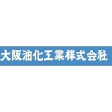 大阪油化工業株式会社 企業イメージ