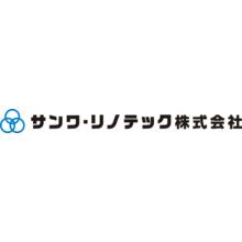 サンワ・リノテック株式会社 企業イメージ