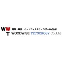 ウッドワイステクノロジー株式会社 企業イメージ