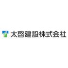 太啓建設株式会社 企業イメージ