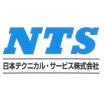 日本テクニカル・サービス株式会社 企業イメージ