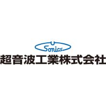 超音波工業株式会社 企業イメージ