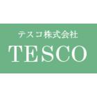 テスコ株式会社 企業イメージ