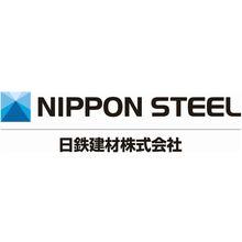 日鉄建材株式会社 企業イメージ