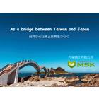 万栄精工有限公司(MANEI SEIKO CO.,LTD.) 企業イメージ