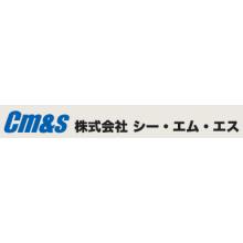 株式会社シー・エム・エス 企業イメージ