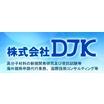 株式会社DJK 企業イメージ