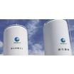 大陽日酸ガス&ウェルディング株式会社 企業イメージ