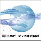 ロゴデータ(日本ピーマック).png