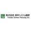 株式会社田中システム設計 企業イメージ
